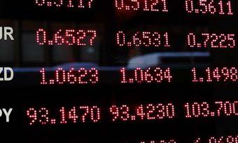 10-currencies-the-Kiwi-is-now-weaker-against